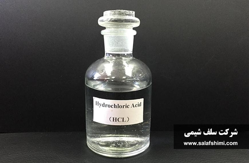 کاربرد هیدرو کلریک اسید + سلف شیمی