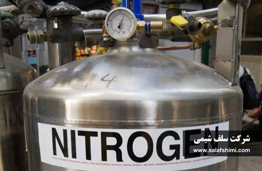 کاربرد گاز نیتروژن - سلف شیمی